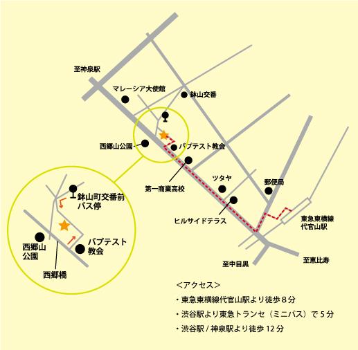 クックインスジャパン地図
